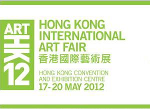 ART HK12